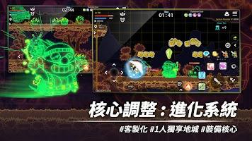 Screenshot 2: 楓之谷M/冒險島M | 國際版