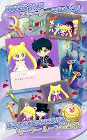 Screenshot 4: Sailor Moon Drop