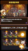 Screenshot 2: 卡滋卡滋巨龍