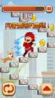 Screenshot 2: 挑戰巔峰