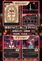 Screenshot 3: Escape Game Yotsume God (Chinese)