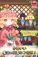 Screenshot 2: 栽培少女〜秘密の種〜