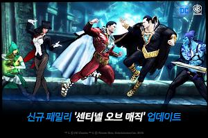 Screenshot 2: DC 언체인드