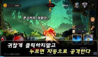 Screenshot 4: 노블 마법사 키우기