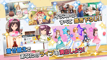 Screenshot 4: Schoolgirl Strikers ~Twinkle Melodies~