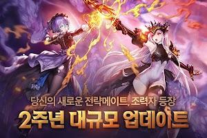 Screenshot 1: 브라운더스트_한국판