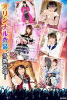 Screenshot 2: AKB48ステージファイター(公式)AKB48のカードゲーム