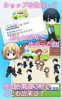 Screenshot 2: 少年米飯 愛情養成遊戲