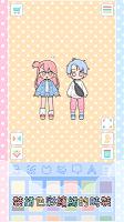 Screenshot 2: 繽紛好友