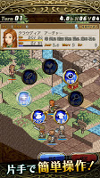 Screenshot 3: Mercenaries Saga