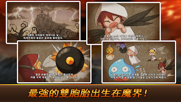 Screenshot 2: 地狱腋毛勇士: Infinite RPG