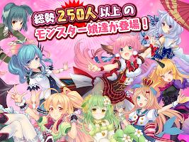 Screenshot 2: モン娘は~れむ【モンはれ】モン娘美少女育成ゲーム×バトルゲーム