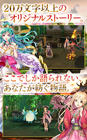 Screenshot 2: 封神Heros