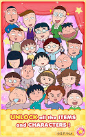 Screenshot 4: Chibi Maruko Chan Dream Stage