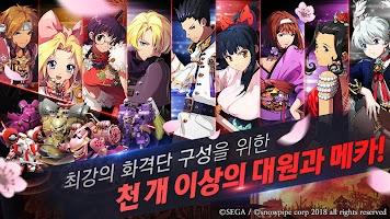 Screenshot 4: Sakura Wars: Sakura no Uta