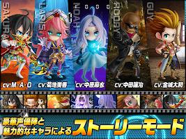 Screenshot 4: 아발론Q_일본판