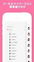 Screenshot 3: AKB48 Mail