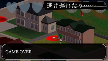 Screenshot 4: 死んでも夢から出られない