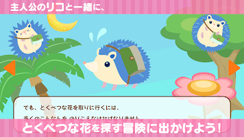 Screenshot 2: くるリコ