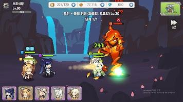 Screenshot 2: 最強少女偶然結成隊伍!