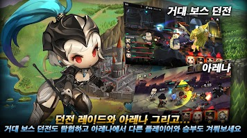 Screenshot 4: 地城突破!英雄:放置型動作RPG