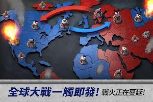 Screenshot 4: 統治者/文明爭戰 | 亞洲版