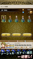 Screenshot 2: Mercenaries Saga