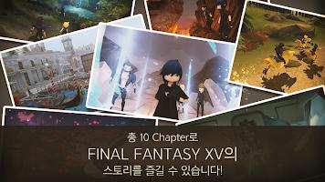 Screenshot 2: FINAL FANTASY XV POCKET EDITION