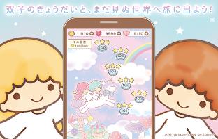 Screenshot 2: Kiki&Lala's Twinkle Puzzle