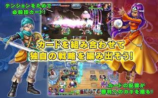 Screenshot 3: Dragon Quest Rivals