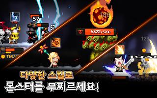 Screenshot 3: 薪水戰士