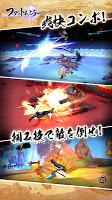 Screenshot 2: 仙劍奇俠傳 幻璃鏡 (日版)