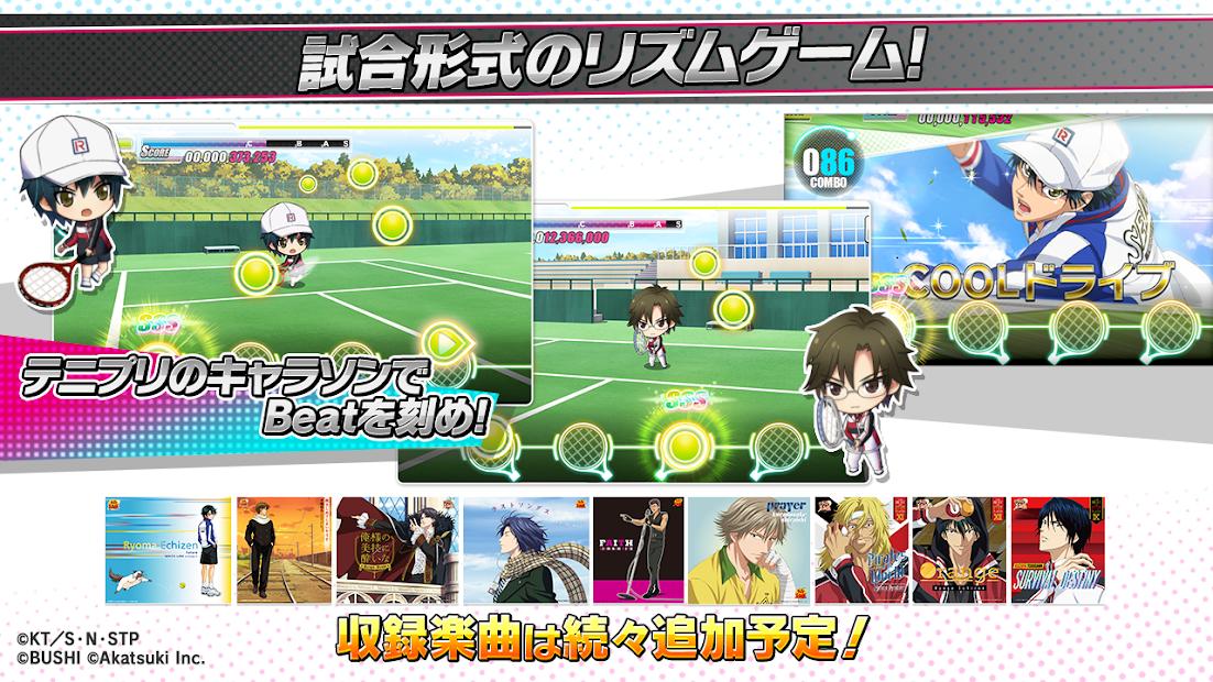 新網球王子 RisingBeat(日文版)