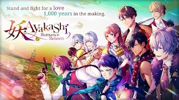 Screenshot 1: Ayakashi: Romance Reborn | 영문버전
