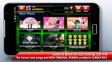 Screenshot 2: DJMAX RAY by NEOWIZ