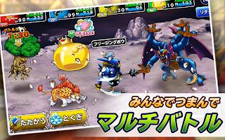 Screenshot 3: 勇者鬥惡龍 怪獸列隊 (手機版)