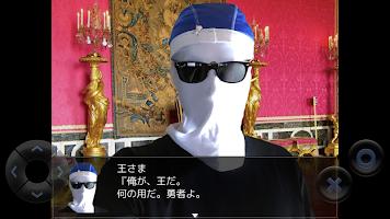 Screenshot 3: 実写版✳︎✳︎ゲーRPG