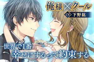 Screenshot 2: イケメン革命◆アリスと恋の魔法 | 日本語版