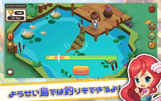 Screenshot 4: ファンタジーファーム~ようせい島のボクとキミ~