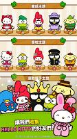 Screenshot 1: 凱蒂貓和好朋友們 - 可愛消除