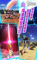 Screenshot 3: GUNDAM BREAKER:高達創壞者 MOBILE | 亞洲版