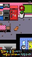 Screenshot 4: 나는 개가 되었다 : 강아지 육성 RPG 게임