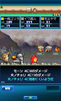 Screenshot 3: 開拓無人島  | 日版