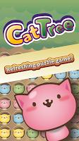 Screenshot 1: Cat Tree:unicursal figure game