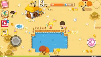 Screenshot 3: 農場M:公主的農場經營時光