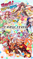 Screenshot 1: Crash Fever (國際版)