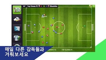 Screenshot 2: Top Eleven 축구 매니저 | 챔피언이 되자!