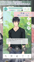 Screenshot 4: 텐카운트 for App react