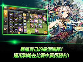 Screenshot 4: 銀河足球隊