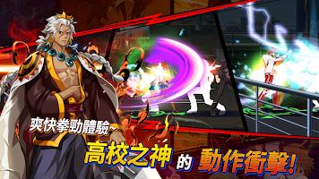 Screenshot 2: G.O.H - 高校之神